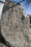 Jelling Rune stone - 965-985
